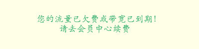 舞台姊妹粤语